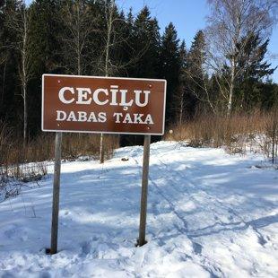 CECĪĻU DABAS TAKA (2016.g.marts)